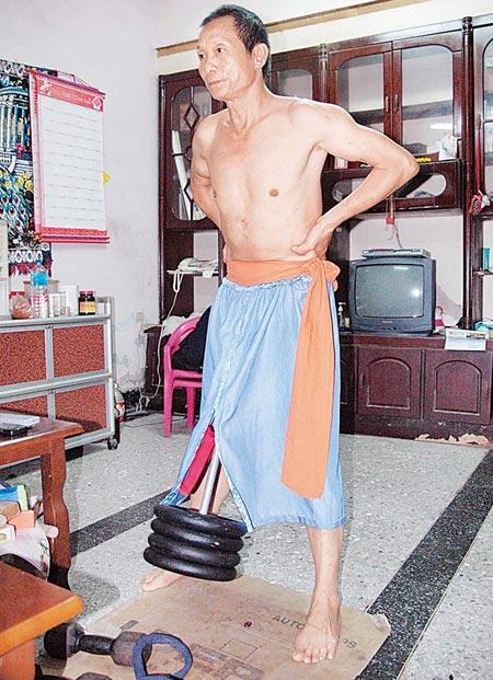Iron Crotch Qi Gong 2