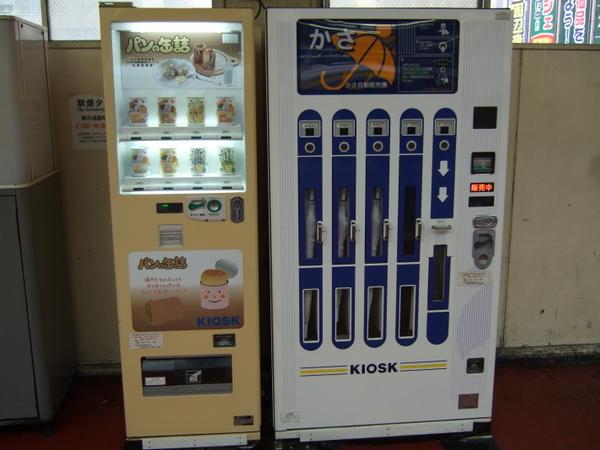 distributeurs-japon-04
