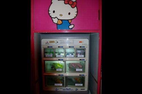 machine-sex-toys-japon-e1327400079977