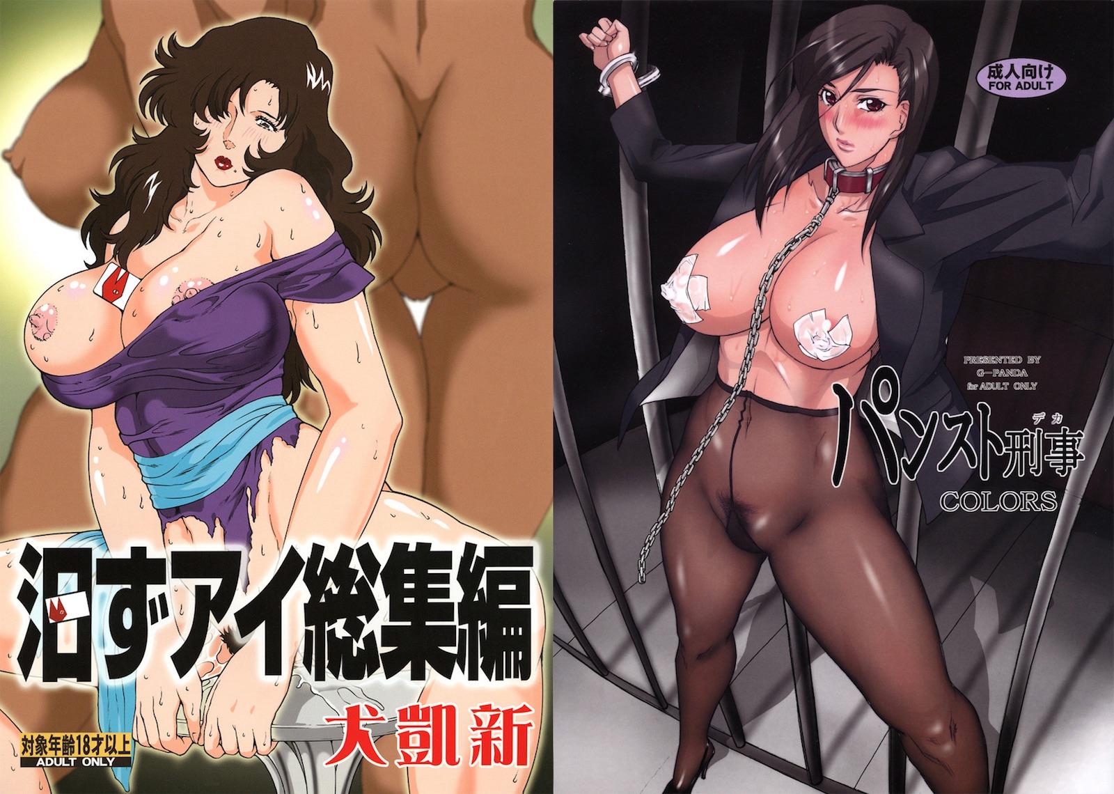 est Hentai porno